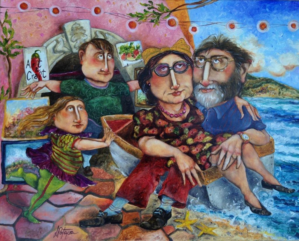 Potenza: My Family Olio Su Tela Cm 40x50